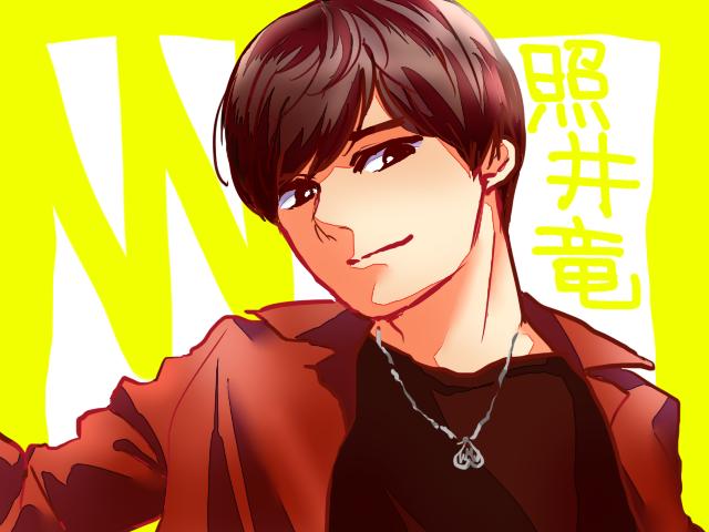 f:id:Hikari09:20170706004424p:plain