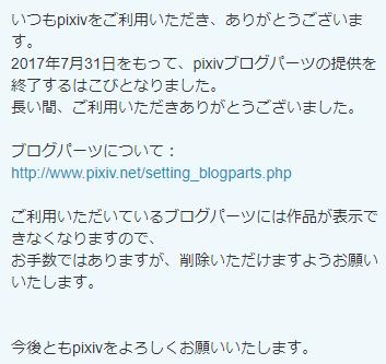 f:id:Hikari09:20170707005314p:plain