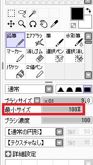 f:id:Hikari09:20170717202515p:plain