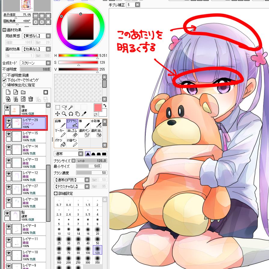 f:id:Hikari09:20170720230434p:plain