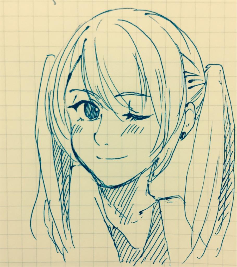 f:id:Hikari09:20170814012212j:image