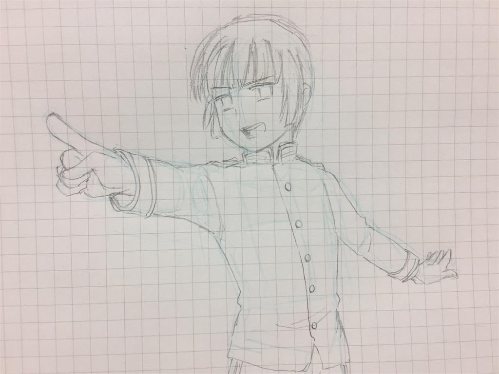 f:id:Hikari09:20170904012557j:image