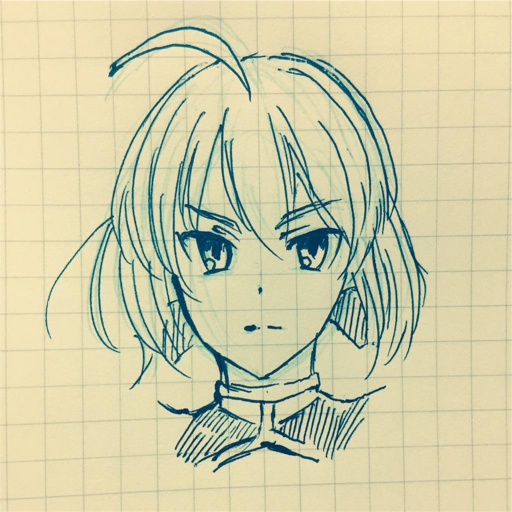 f:id:Hikari09:20170910235301j:image