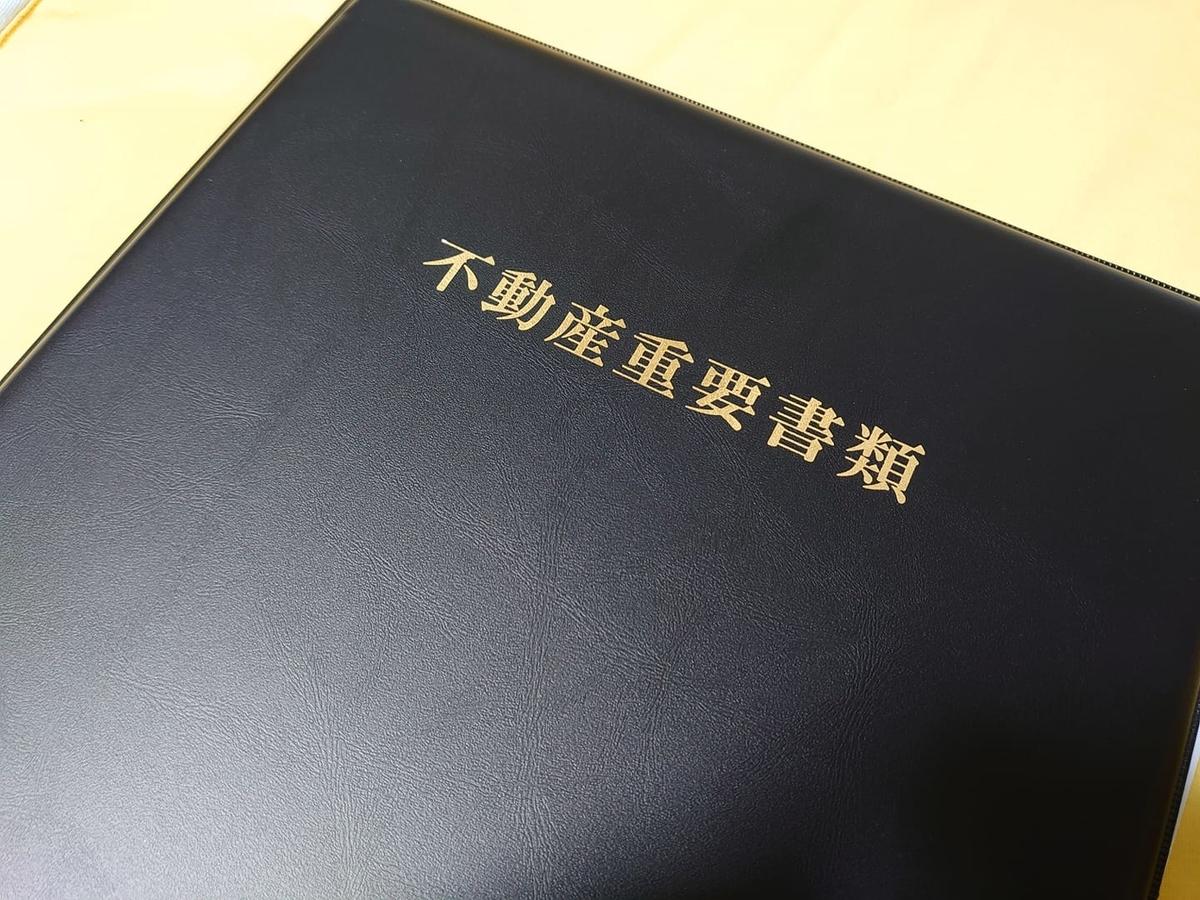 f:id:Hikari1019:20210829144330j:plain