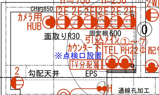 f:id:Hikari1019:20210829230728p:plain