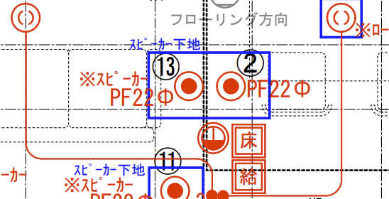 f:id:Hikari1019:20210904133540p:plain