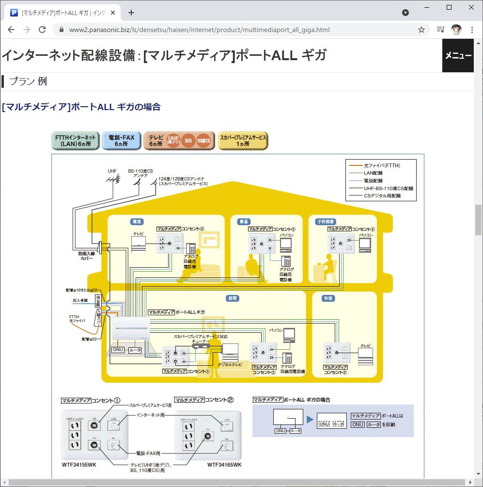 f:id:Hikari1019:20210905135935p:plain