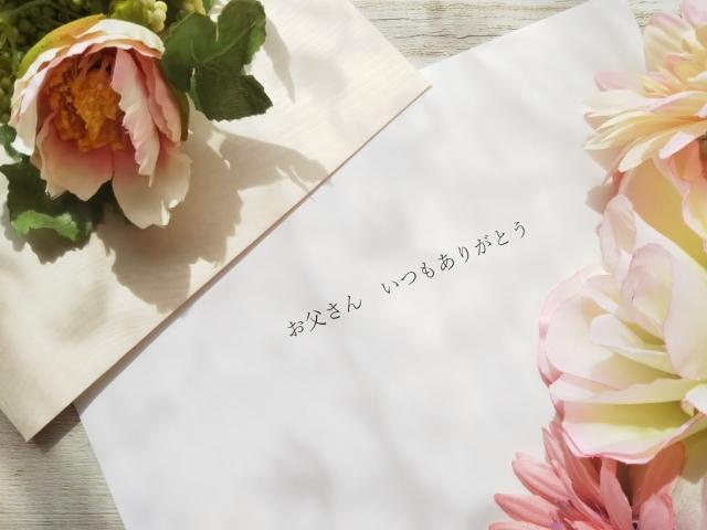 f:id:Hikari3:20190616215241j:plain