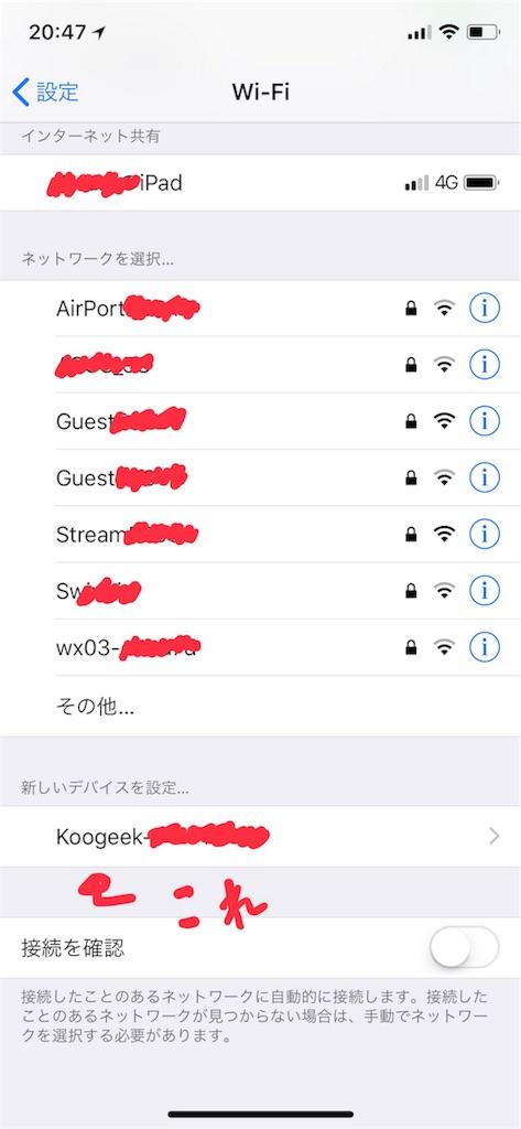 f:id:Hikari_22:20180425221049j:image