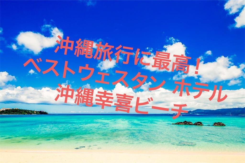 f:id:Hikari_22:20180823203831j:image