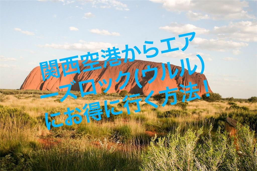 f:id:Hikari_22:20181007132359j:image