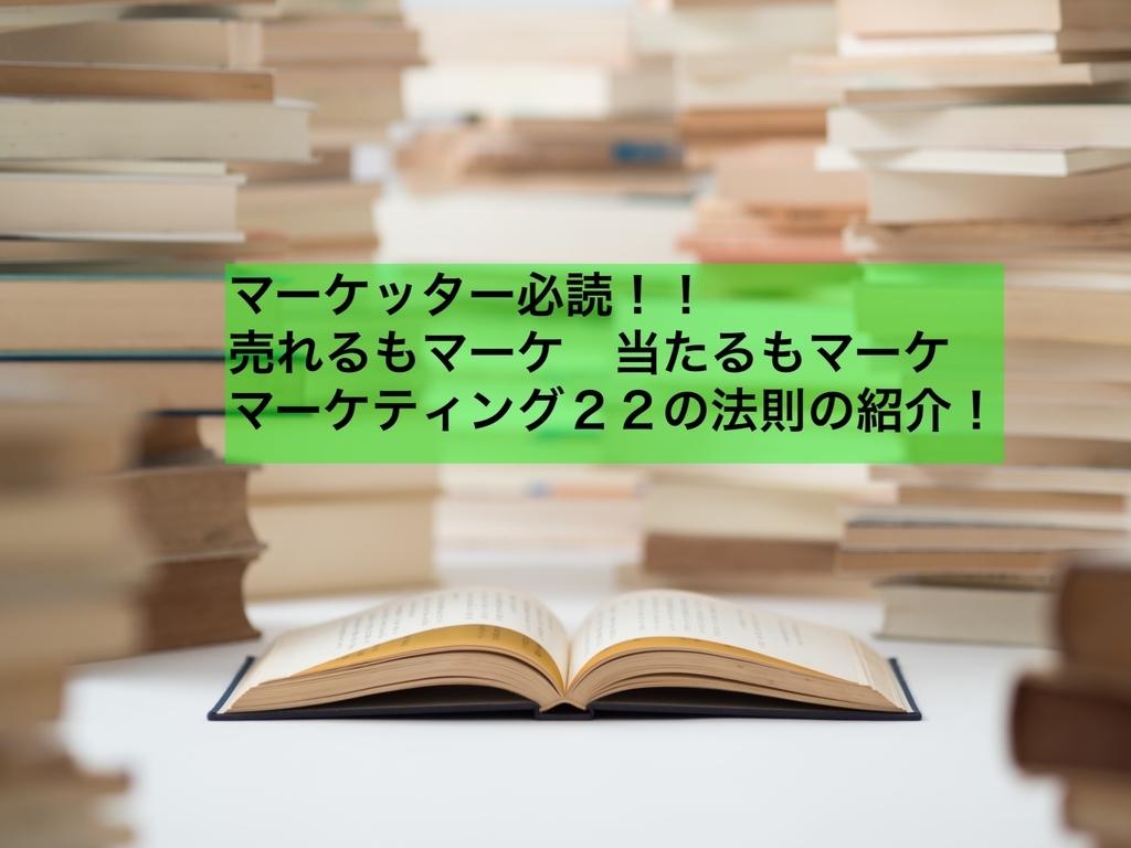 f:id:Hikari_22:20190101152320j:plain