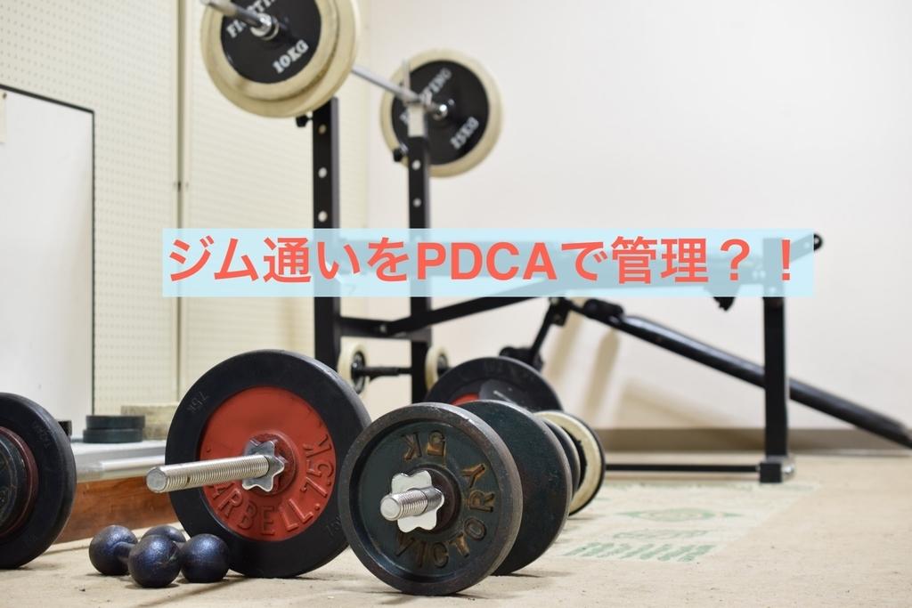 f:id:Hikari_22:20190106222446j:plain