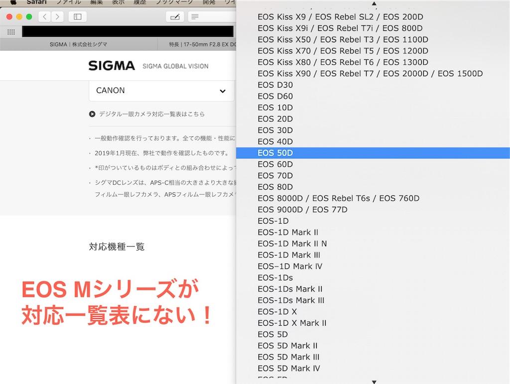 f:id:Hikari_22:20190112173957j:image