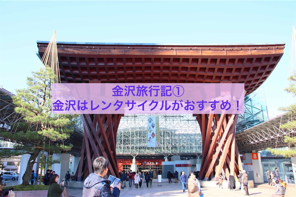 f:id:Hikari_22:20190114164447j:image