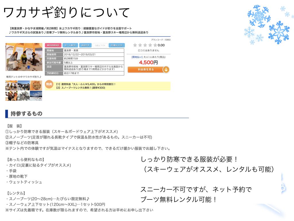 f:id:Hikari_22:20190120151400j:plain