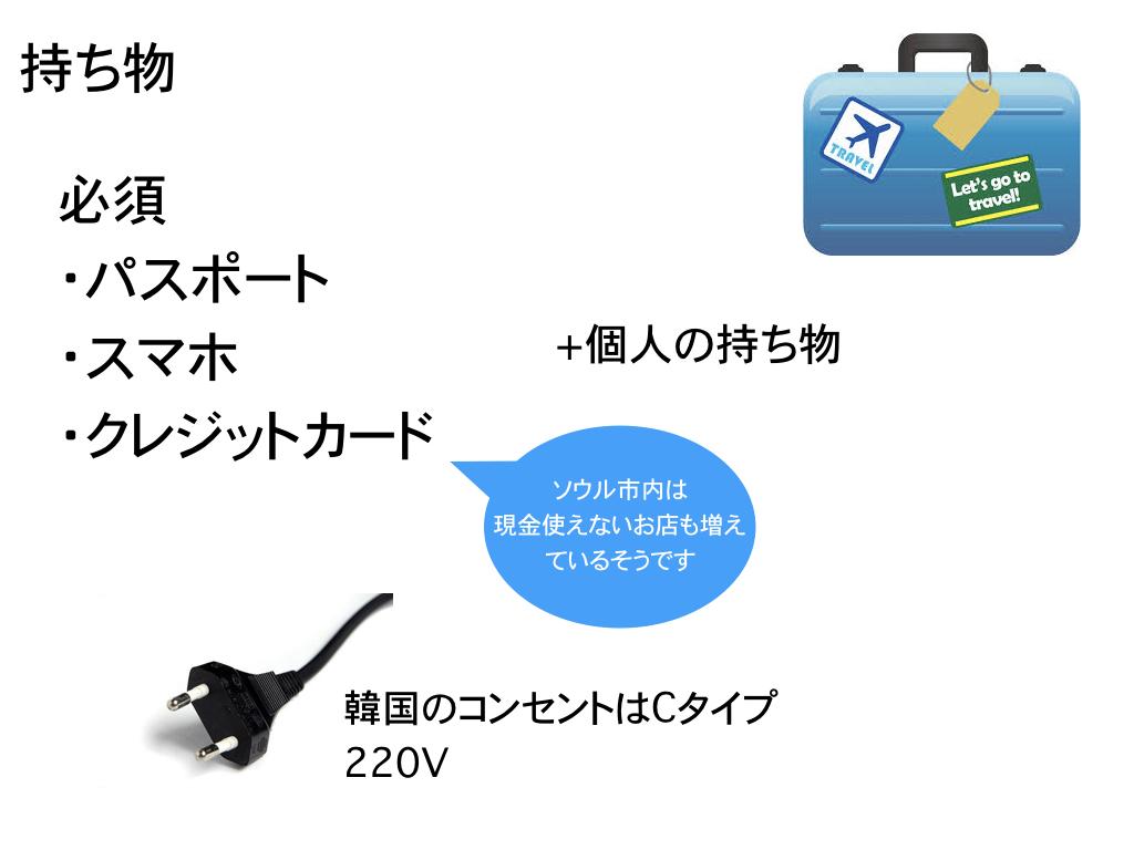 f:id:Hikari_22:20190120152211j:plain
