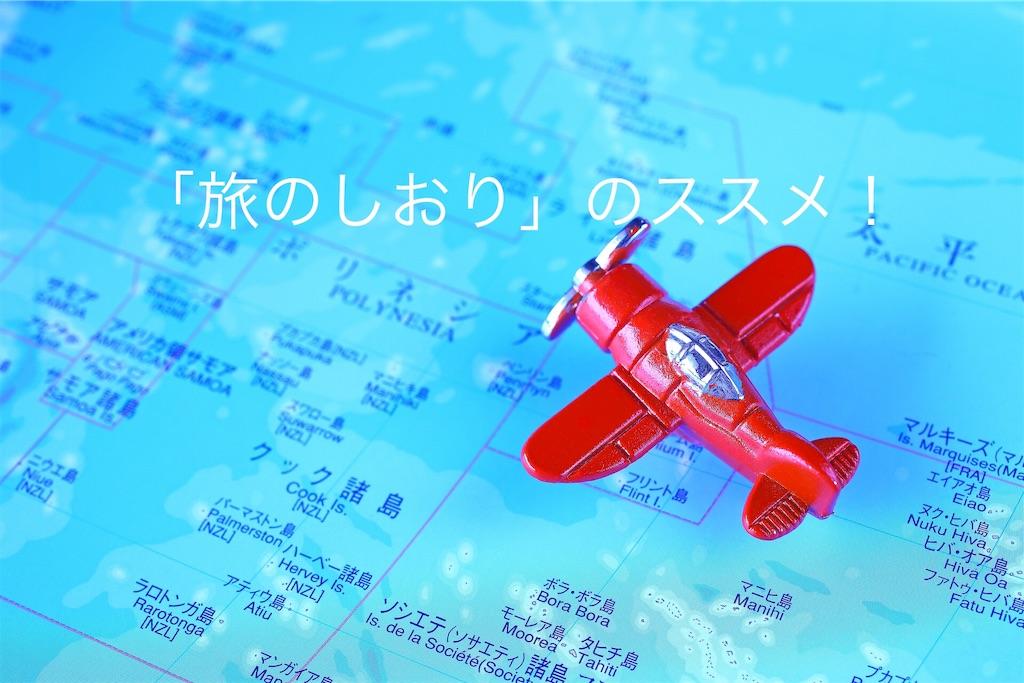 f:id:Hikari_22:20190123175559j:image