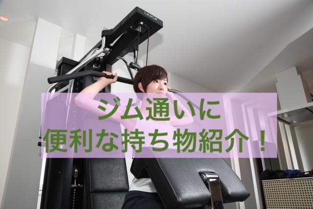 f:id:Hikari_22:20190324151511j:plain