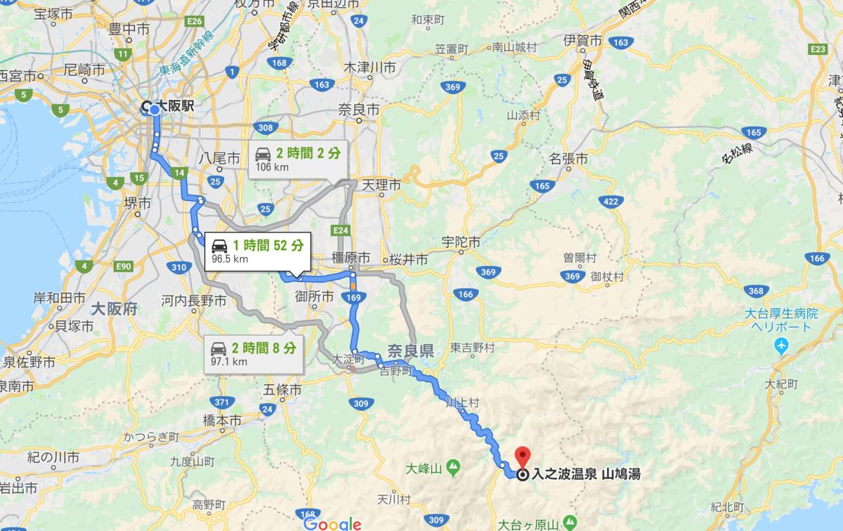 山鳩湯 経路