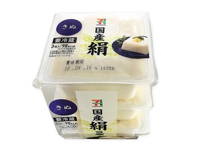 セブンイレブン絹ごし豆腐