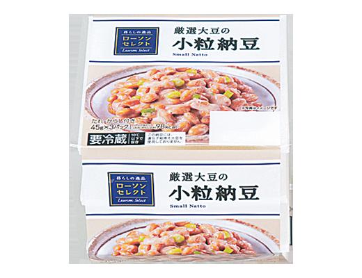 ローソン 納豆