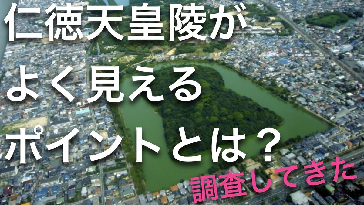 f:id:Hikari_22:20190519172042j:plain