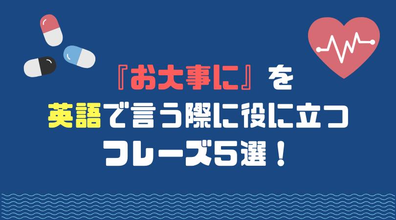 f:id:Hikaru-English:20180914030714p:plain
