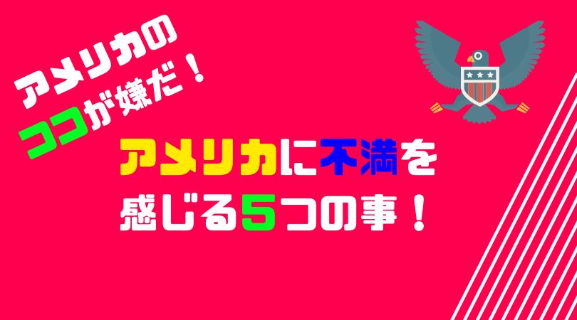 f:id:Hikaru-English:20180915144108p:plain