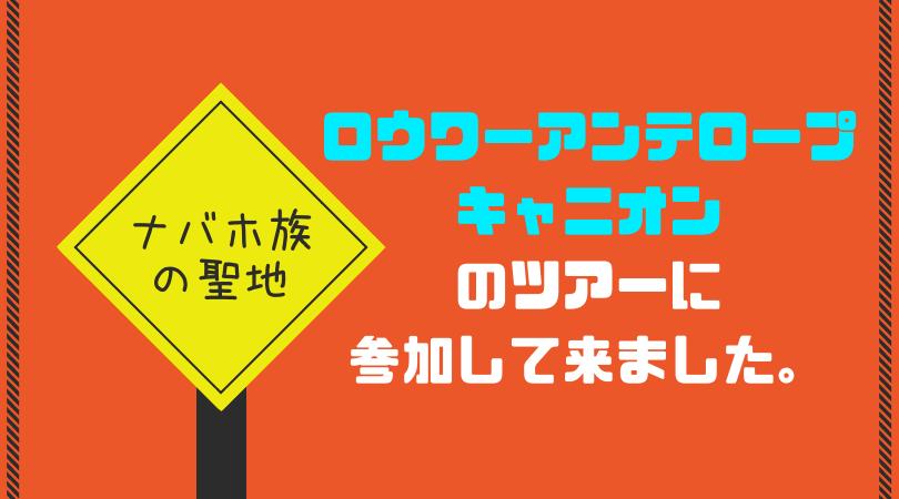 f:id:Hikaru-English:20180917042354p:plain