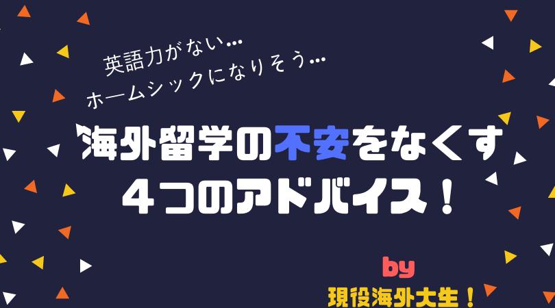f:id:Hikaru-English:20180917053941p:plain