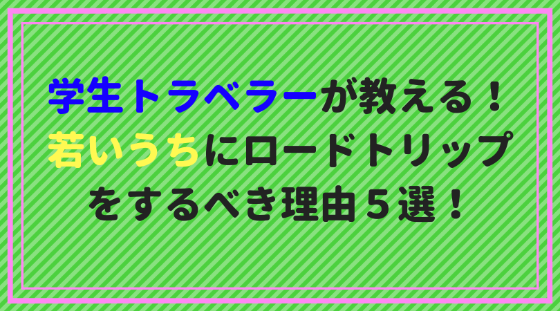 f:id:Hikaru-English:20180919105155p:plain