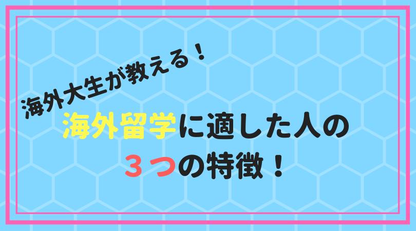 f:id:Hikaru-English:20180924153932p:plain