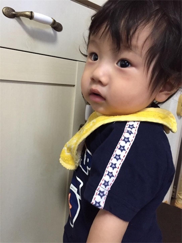 f:id:HikaruEikaiwa:20160830153335j:image