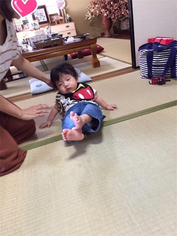 f:id:HikaruEikaiwa:20160907100509j:image