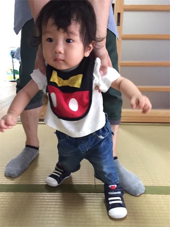 f:id:HikaruEikaiwa:20160907100624j:image