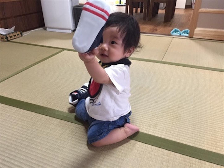 f:id:HikaruEikaiwa:20160907102654j:image