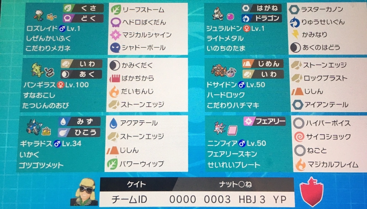 f:id:HikawaKate:20200601180527j:plain