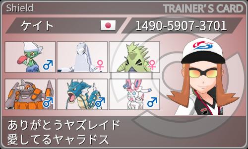 f:id:HikawaKate:20200601204209p:plain