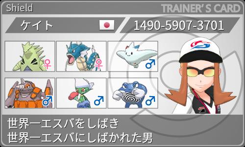 f:id:HikawaKate:20200901013202p:plain