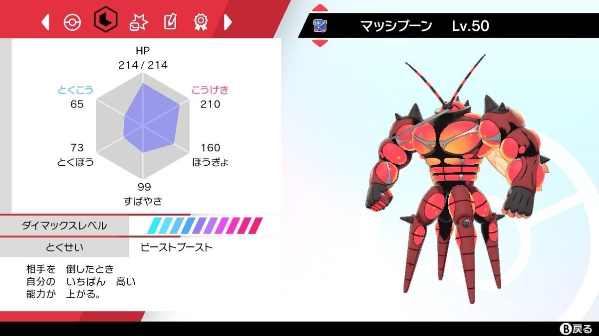 f:id:HikawaKate:20210301010543j:plain