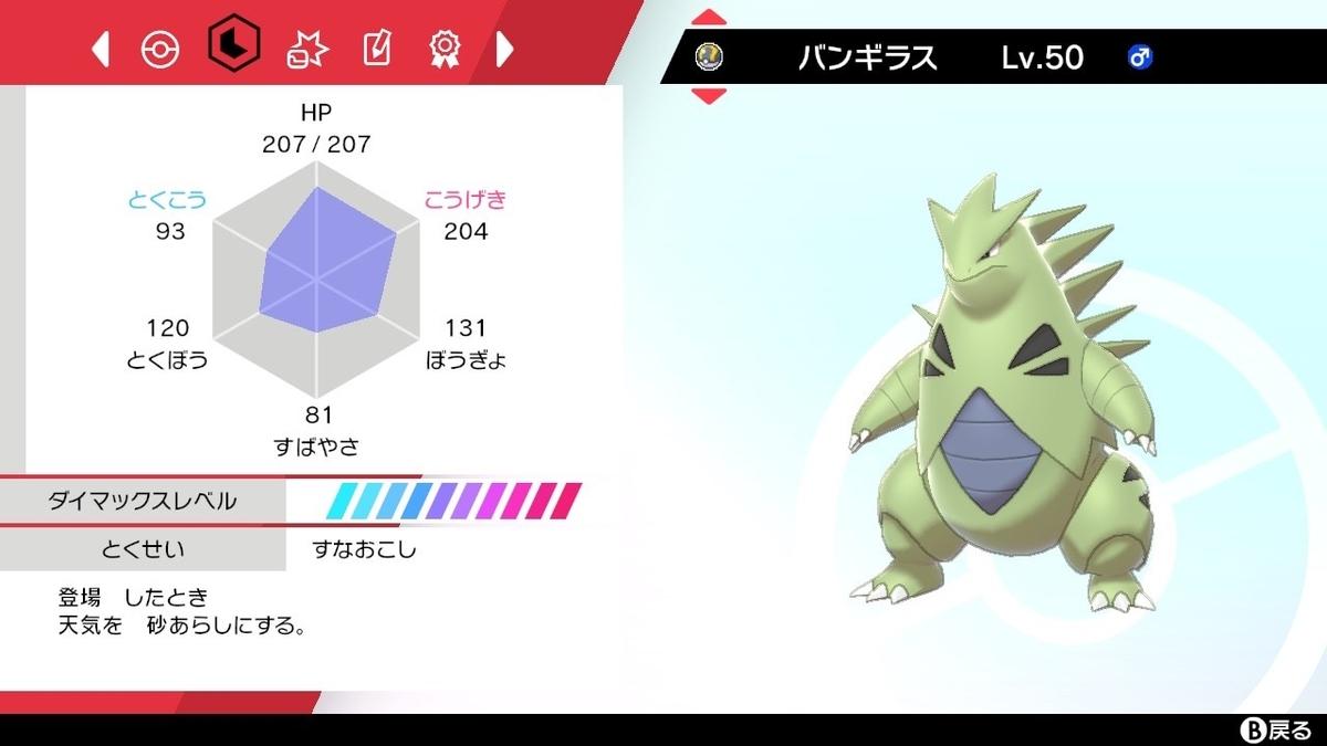 f:id:HikawaKate:20210301010603j:plain