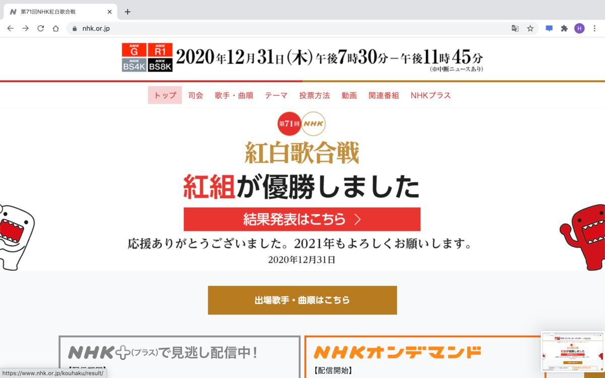 f:id:HikkiMorry:20210102160850p:plain