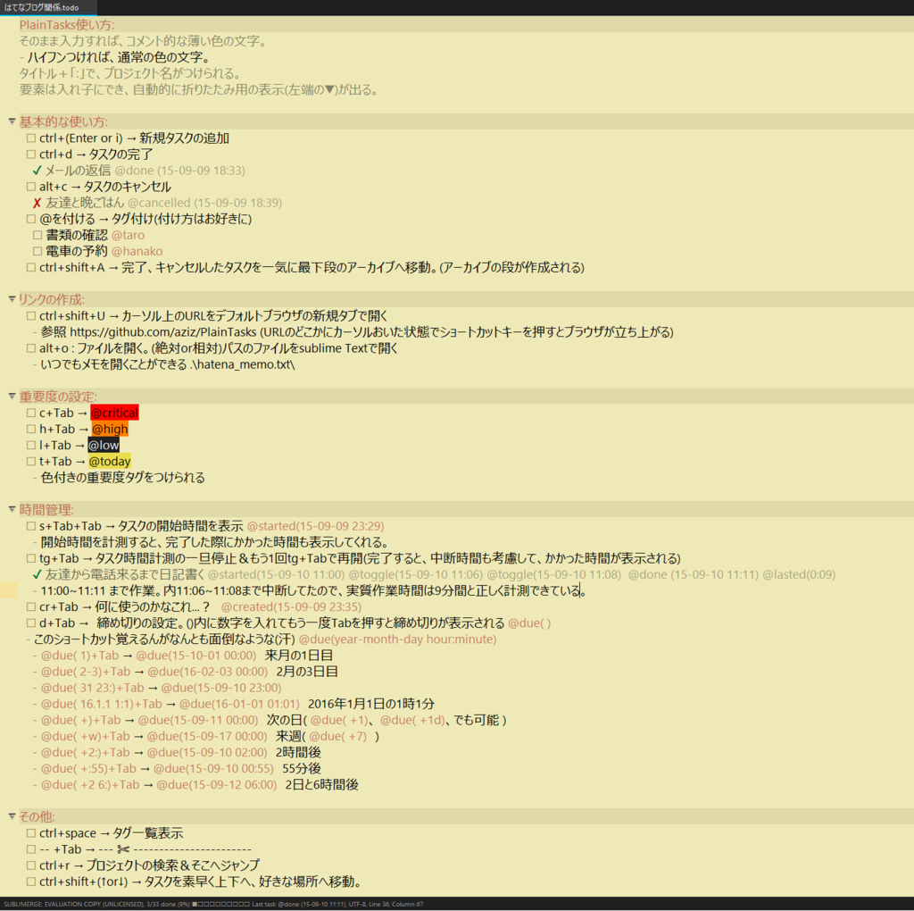 f:id:HikoPatchi:20150910111734p:plain