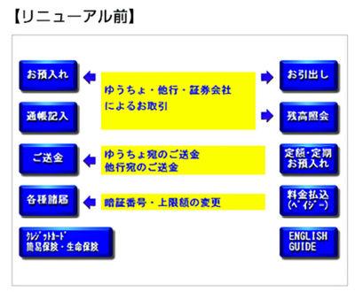 f:id:HikoPatchi:20170105214720j:plain