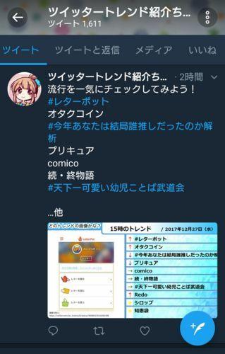 f:id:HikoPatchi:20171227174202j:plain