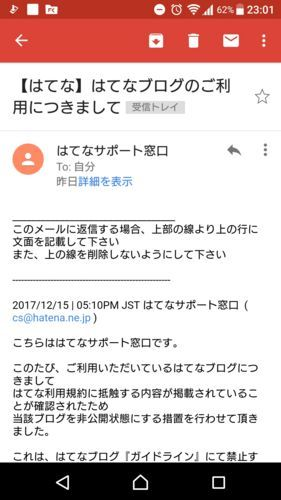 f:id:HikoPatchi:20171229193300j:plain