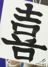 f:id:Hikokigumo:20170125214643p:plain