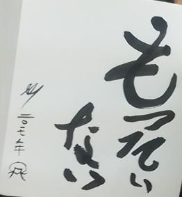 f:id:Hikokigumo:20170125221014p:plain