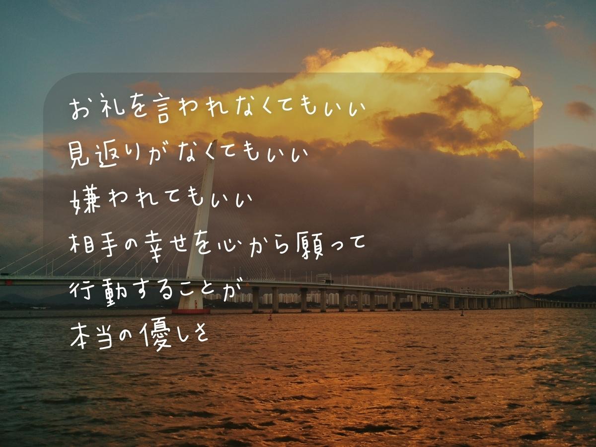 f:id:Hikokigumo:20200804200150j:plain